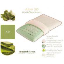 Imperial Strom Memory Aloe 3D Μαξιλάρι Ύπνου