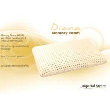 Imperial Strom Diana Μαξιλάρι Ύπνου
