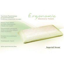 Imperial Strom Ergonomic Memory Foam Μαξιλάρι Ύπνου