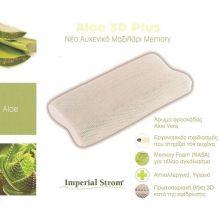 Imperial Strom Memory Aloe Plus 3D Μαξιλάρι Ύπνου